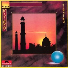 Silk Road IV / Ten Jiku (India)