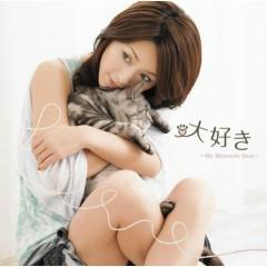 大好き ~My Moments Best~ / Daisuki ~My Moments Best~ (CD1)