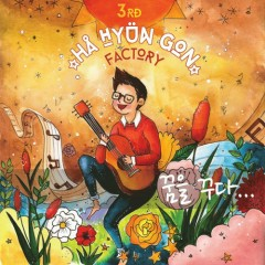 Dreaming Dream (Vol.3) - Ha Hyun Gon Factory