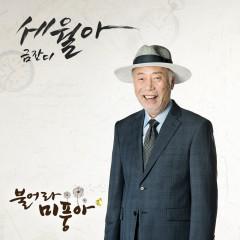 Blow Breeze OST Part.8 - Kum Jan Di