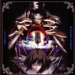 Kara no Kyoukai Mujun Rasen Original Soundtrack