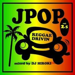 J-POP Reggae Drivin' Vol.2.5 mixed by DJ HIROKI (CD3)