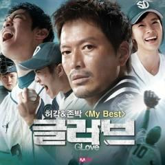 My Best OST - John Park,Huh Gak