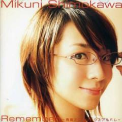 Remember ~青春アニソンハウスアルバム~(Remember ~Seishun Anisong House Album) - Mikuni Shimokawa