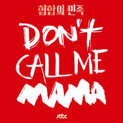 Don't Call Me Mama - Minho (WINNER), Moon Hee Kyung