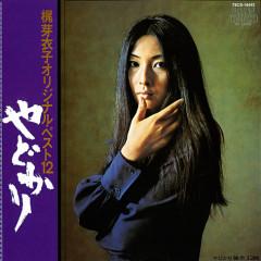 梶芽衣子オリジナル・ベスト12 ーやどかりー (Yadokari. Kaji Meiko Original Best 12)