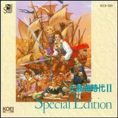 Uncharted Waters II - Special Edition(CD1) - Yoko Kanno