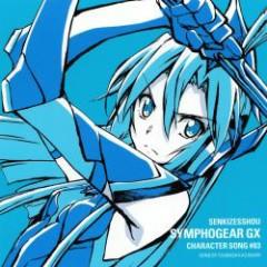 SENKIZESSHOU SYMPHOGEAR GX CHARACTER SONG #03