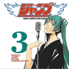 Shonen Jump Music Compilation No. 3