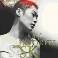 My Favorite Sk (Disc 4) - Quan Thục Di
