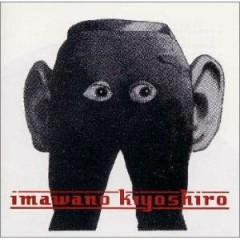 Good Bye EMI - Kiyoshiro Imawano