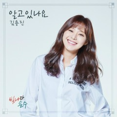 The Shining Eun Soo OST Part.5 - Kim Yong Jin