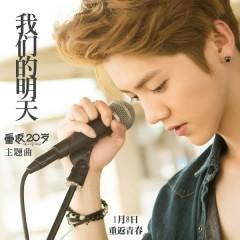 重返二十岁OST / Back To 20 OST / Trở Lại Tuổi 20 - Dương Tử San,Lộc Hàm