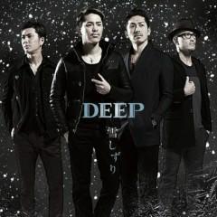 雪しずり (Yukishizuri)  - DEEP
