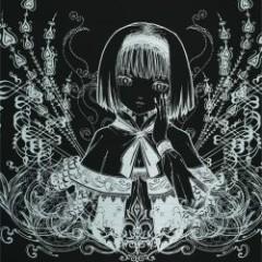 The Secret Of Alice - BITPLANE