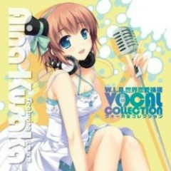 W.L.O. Sekai Renai Kikou Vocal Collection - Barbarian On The Groove
