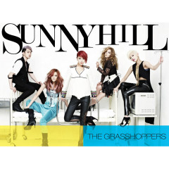 The Grasshoppers - Sunny Hill