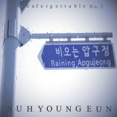 Unforgettable No.2