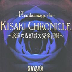 Kisaki Chronicle - Phantasmagoria
