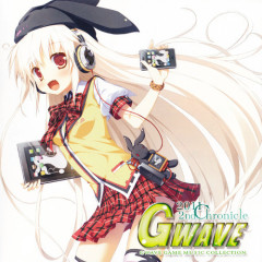 GWAVE 2011 2nd Chronicle