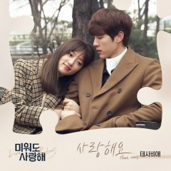 Love Returns OST Part.13 - Taesabiae