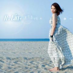 天生歌姬 / Utahime - A-Lin