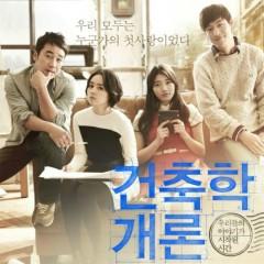 Architecture 101 OST - Lee Ji Soo