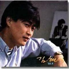 Kim Hyun Sik Vol.4 - Kim Hyun Sik