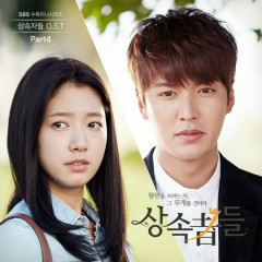 The Heirs OST Part.4 - 2Young,eSNa