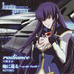 Radiance / 地に還る~on the Earth~ (Radiance / Chi ni Kaeru ~On the Earth~)