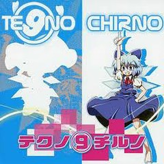 テクノ⑨チルノ (Techno ⑨ Cirno) - LunarComet