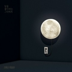 To You Who Likes The Moon (Single)