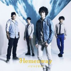 By My Side - Hemenway