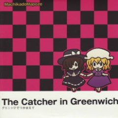 The Catcher in Greenwich - Machikado-Mapoze