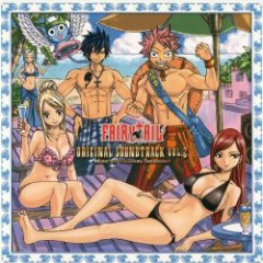 Fairy Tail Original Soundtrack Vol.2 CD1 - Takanashi Yasuharu