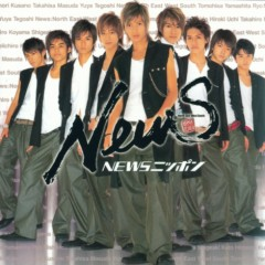 NEWS Nippon - NewS