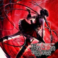 BLACK BOX - Denkishiki Music Collection