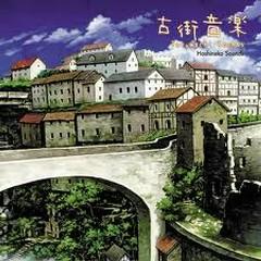 古街音楽 (Komachi Ongaku) - Hoshineko Sounds