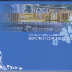 Chocolat - Parfait - Kono Aozora ni Yakusoku wo - Soundtrack Complete CD-Box CD3