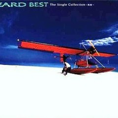 ZARD BEST The Single Collection ~軌跡 / Kiseki~  - ZARD