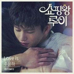 Shopaholic Louis OST Part.5 - Joo Yoon Ha