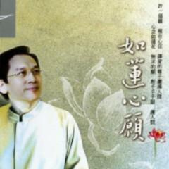 As Lotus Desire - Yin Zheng-Xiang