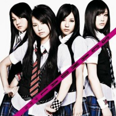 Shoujo S [Limited Edition Type B]  - SCANDAL