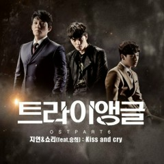 Triangle OST Part.6