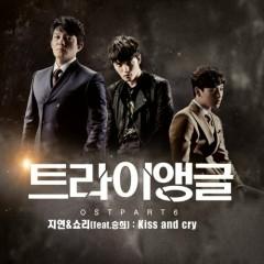 Triangle OST Part.6 -                                  Jiyeon ((T-ARA))