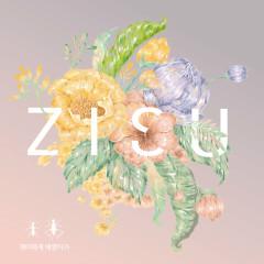 An Ant Is A Grasshopper (Single) - Zisu