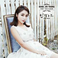 Life Note - Hong Jin Young