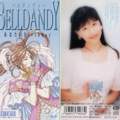 Anata no Birthday - Inoue Kikuko
