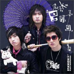 Black Swan Songs -CD2