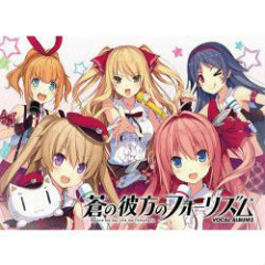 Ao no Kanata no Four Rhythm VOCAL ALBUM 02